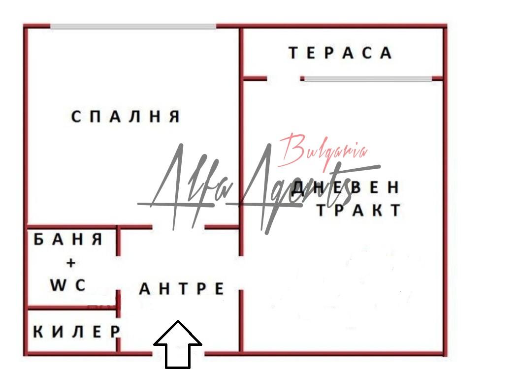 Алфа Агенти недвижими имоти Варна | 2-Стаен, Лятно Кино Тракия