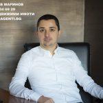 Светослав Маринов Алфа Агент недвижими имоти Варна