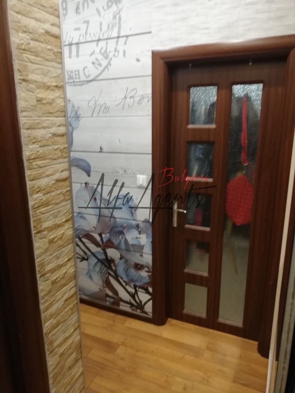 Алфа Агенти недвижими имоти Варна | Гарсониера, Кайсиева градина