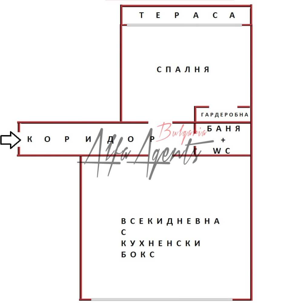 Алфа Агенти недвижими имоти Варна   2-СТАЕН , Център