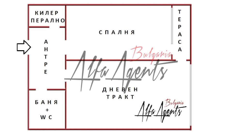 Алфа Агенти недвижими имоти Варна | 2-СТАЕН , Възраждане 3