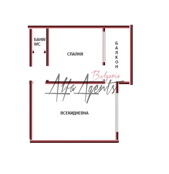 Алфа Агенти недвижими имоти Варна | Двустаен Панорамен Апартамент
