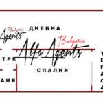 Алфа Агенти недвижими имоти Варна | ДВУСТАЕН АПАРТАМЕНТ, ПОБЕДА
