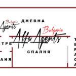 Алфа Агенти недвижими имоти Варна   Двустаен , Зеленика