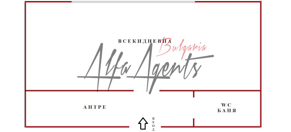Алфа Агенти недвижими имоти Варна | ЕДНОСТАЕН ИНВЕСТИЦИОНЕН, КОЛХОЗЕН ПАЗАР